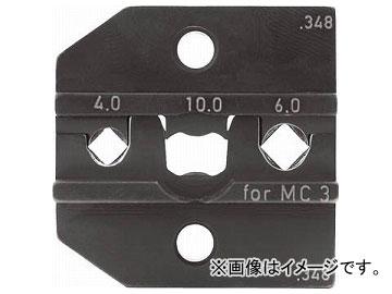 RENNSTEIG 圧着ダイス 624-348 MC3 4.0-6.0 624-348-3-0(7665385)