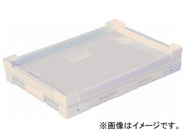 国盛化学 プラダン折畳み FNSコンテナ 50L(SWコーナー) ホワイト 79300-FNS50L-WH(7605749)