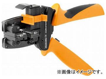ワイドミュラー ワイヤーストリッパー Multi Stripax 6-16sq 9202210000(4974841)