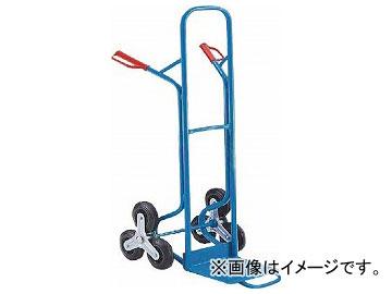 KAISER スチール三輪階段昇降機 200kg 921129(4947029)