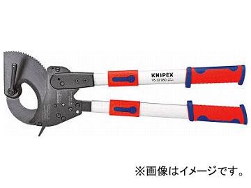 クニペックス ラチェット式ケーブルカッター 600mm 9532-060(4970934)