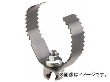 リジッド シャークカッタ(152mm) T-50-3 98045(4952162)