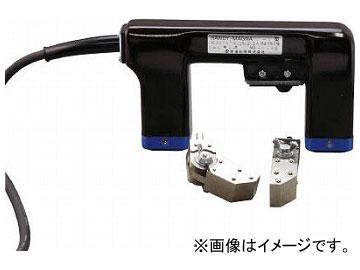 栄進化学 携帯形交流極間式磁化器 ハンディマグナ 50/60Hz A-1(7644540)