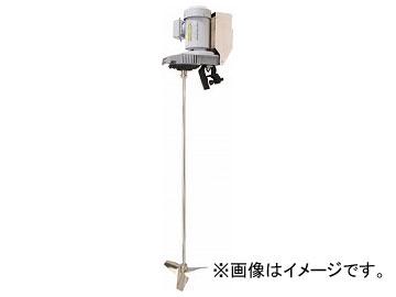 佐竹 可搬型攪拌機 インバーター仕様(一体型) A720-0.2BX(7568576)