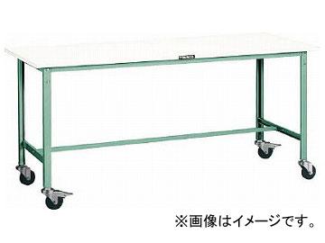 トラスコ中山 RAE型作業台 900×600 φ100キャスター付 W色 RAE-0960C100 W(7702400)