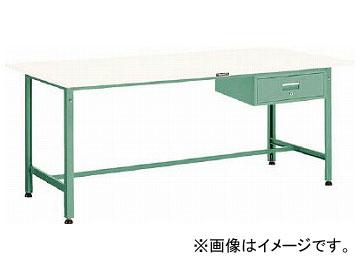 トラスコ中山 RAE型作業台 1800×750×H740 1段引出付 DG色 RAE-1800F1 DG(7702612)