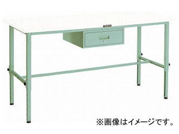 トラスコ中山 AEM型高さ調節作業台 900×600 1段引出付 AEM-0960F1(2850737)