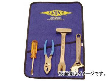 訳あり商品 Ampco 防爆工具セット AMCM-46(4985966) 入数:1セット(4個), Funky-Angel 061900c7