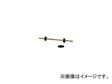 アラオ 丸セパ止水板 15 AR-114(4898141) 入数:500個