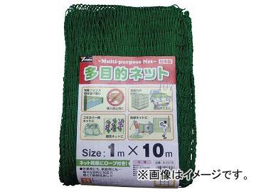 ユタカ 多目的ネット 1m×10m B-25110(4940636)