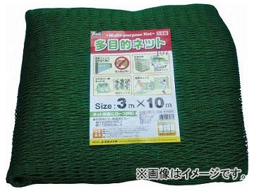 ユタカ 多目的ネット 3m×10m B-25310(4940717)