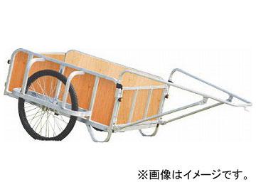 ハラックス 輪太郎 BS-2000G(7631367)