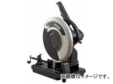 リョービ 高速切断機 355mm C-3561(7609175)