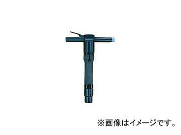 【初回限定】 CB-20A(7533641):オートパーツエージェンシー NPK コンクリートブレーカ--DIY・工具