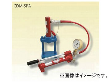 RIKEN ミニプレスセット(手動式) CDM-10PA(7588283)