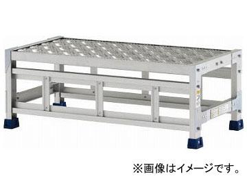 アルインコ 作業台 金具SUS仕様 CMT138S(7513500)
