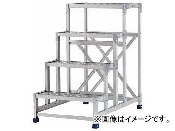 アルインコ 作業台 金具SUS仕様 CMT4128S(7597096)