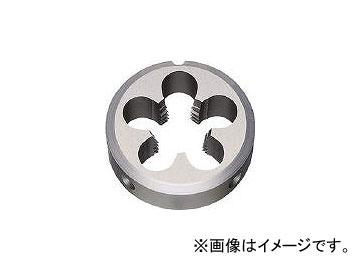 ヤマワ 汎用ソリッドダイス(HSS)ユニファイねじ用 D-1/2-13UNC-38(7760043)