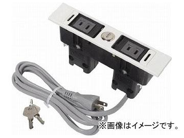 スガツネ工業 デスクトップマルチタップDML型(210-020-482) DML-PP-L-WT(5841429)