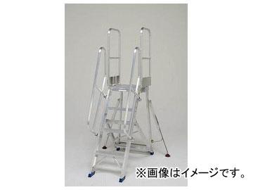 ピカ 折りたたみ式作業台 階段両手すり天場二方 DXR-TE1(4963831)