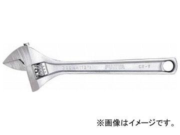 フジ矢 モンキーレンチ 200mm FAW-200-28 予約 7595182 手数料無料