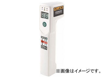 FLUKE 食品用放射温度計 FP(7693427)