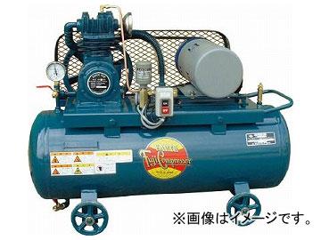 富士 汎用型空冷コンプレッサー0.75KW 50Hz FS-07NMS-5(7712341)