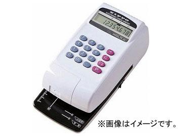 送料無料! ニッポー 電子チェックライター FX-45(7599366)