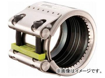 ショーボンドカップリング ストラブ・グリップ Gタイプ 65A 油・ガス用 G-65NS(7627556)