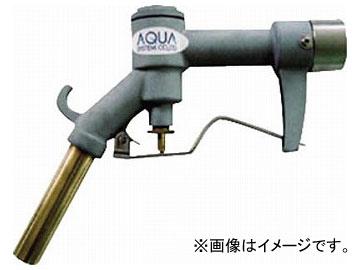 アクア アルミ製手動ガンノズル(NBR) 接続Rc1 GN-AL25(4942167)