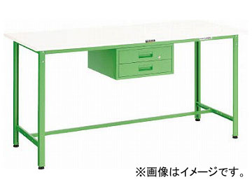 トラスコ中山 HAE型作業台 1800X900XH900 2段引出付 W色 HAE-1809F2 W(7702094)
