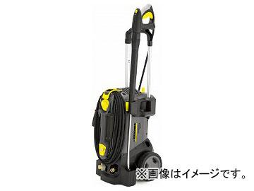 ケルヒャー 業務用冷水高圧洗浄機 HD4/8C-50HZ(2151499)