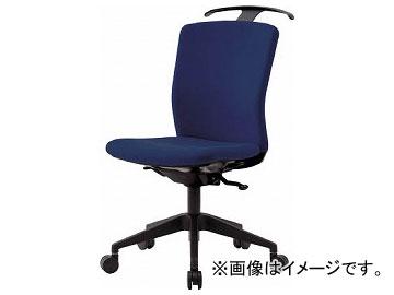 IRIS ハンガー付回転椅子(シンクロロッキング) ネイビー HG-X-CKR-S46M0-F-N(7594313)