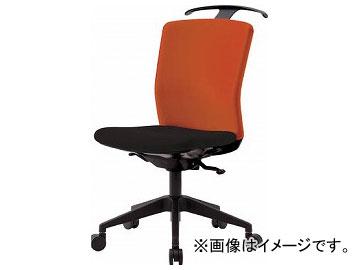 IRIS ハンガー付回転椅子(シンクロロッキング) オレンジ/ブラック HG-X-CKR-S46M0-F-OG(7594321)