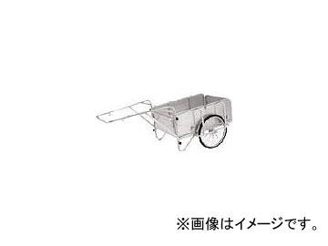アルインコ アルミ製折りたたみ式リヤカー HKW180(7513666)