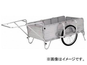 アルインコ アルミ製折りたたみ式リヤカー HKW180L(7597100)