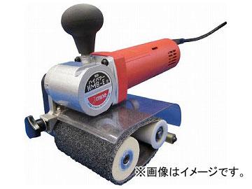 マイン ハイパワー電動ミニコ100mm幅 HMBE-100(7565810)