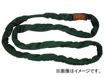シライ マルチスリング HN形 エンドレス形 1.0t 長さ5.0m HN-W010X5.0(7532351)