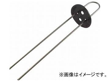 萩原 ヘアピン杭 20cm HPK-20(4971116) 入数:200本
