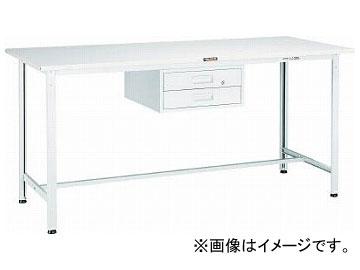 トラスコ中山 HRAE型作業台 900×600×H900 2段引出付 W色 HRAE-0960F2 W(7702167)