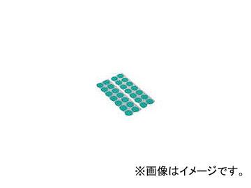 IWATA マスキングシールB HSBP26-B(4201515) 入数:1パック(1000枚)