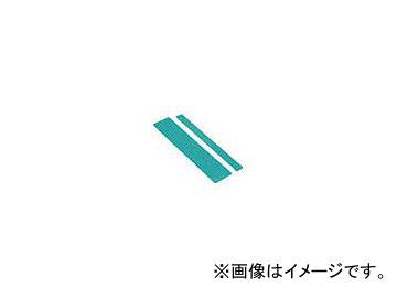 IWATA マスキングシールC HSCP10-B(4201591) 入数:1パック(2000枚)