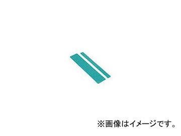 IWATA マスキングシールC HSCP40-B(4201647) 入数:1パック(500枚)