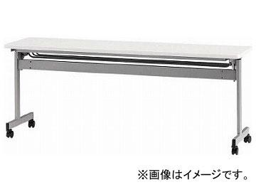 TOKIO 天板跳上式スタックテーブル(パネルなし) HSN-1845-NG(7534400)