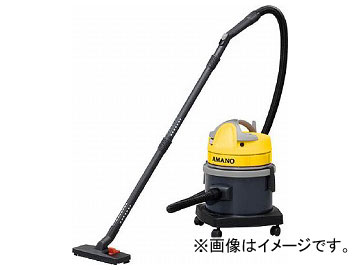 アマノ 業務用乾湿両用掃除機(乾式・湿式兼用) JW-15(4419332)