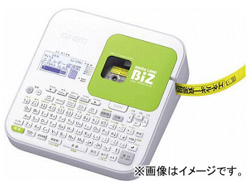 カシオ ネームランド KL-G2(7705981)
