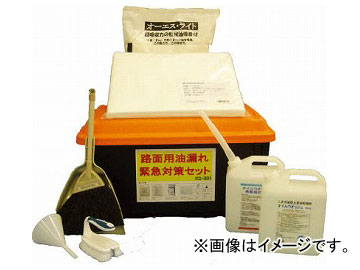 JOHNAN 油吸収材 【路面用油漏れ】緊急対策セット KS201(7537611)
