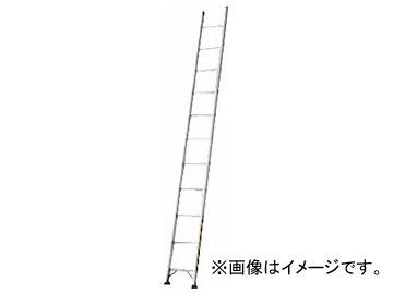 ハセガワ アルミ1連はしご プロ用 LA1型 5.18m LA1-52(7599587)