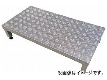 アルインコ 連結式アルミ作業用踏台1段(天板縞板タイプ)LFS LFS0906H(7597169)