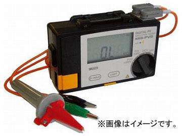 マルチ 太陽電池パネル対応絶縁抵抗計 MIS-PVS(7587546)